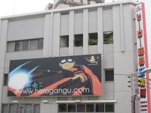 A gigantic Akira billboard
